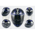 Шлем-интеграл HJC X1 Blue
