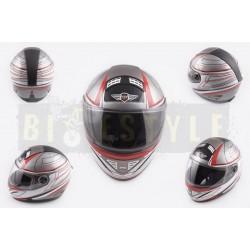 Шлем-интеграл KOJI mod.550 Red/Grey