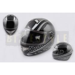 Шлем-интеграл KOJI mod.550 Black/Grey