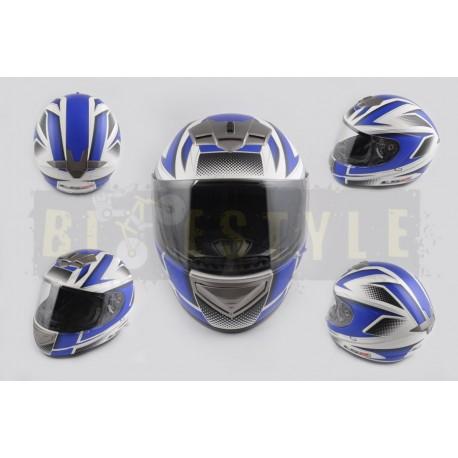 Шлем-интеграл LS-2 mod.368 White/Blue Mat