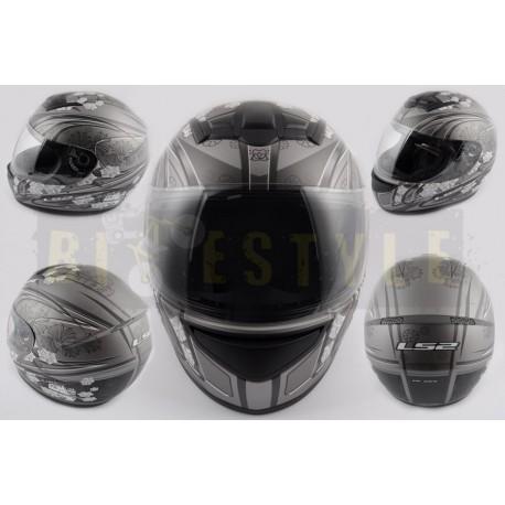 Шлем-интеграл LS-2 Stardust