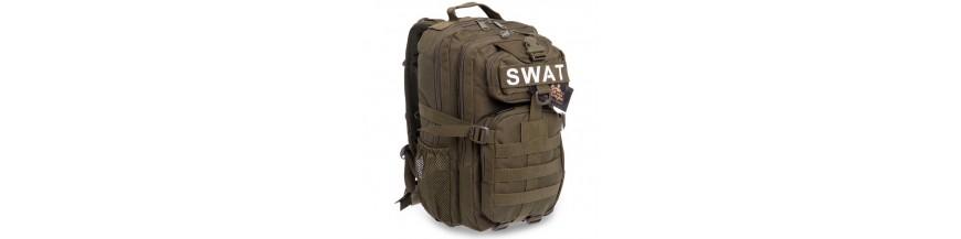 Рюкзаки тактические