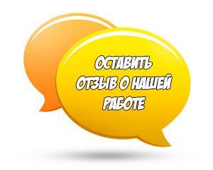 feedback_bikestyle_1.png